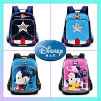 迪士尼小学生书包儿童双肩包1-3年级4男女生男童男孩书包6-12周岁