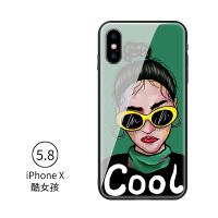 玻璃壳 苹果x手机壳iPhone6plus/8/6s/7个性创意情侣女款