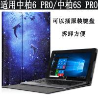 中柏 EZpad 6s Pro 保护套 中柏6 PRO平板电脑皮套 JP11商务套壳