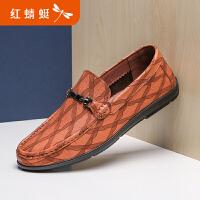 【领�幌碌チ⒓�120】红蜻蜓真皮男鞋春季新款正品软底驾车乐福鞋休闲鞋
