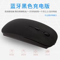 mac苹果air笔记本pro电脑macbook蓝牙充电静音游戏无线鼠标 标配