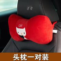 汽车腰靠护腰卡通靠背车用座椅腰枕靠垫可爱腰垫夏季头枕腰靠套装
