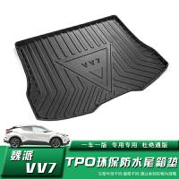 哈弗h6coupe后备箱垫h2s f5 h8 WEYvv5专用汽车尾箱垫防水全包围