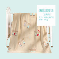 婴儿毛毯双层加厚春秋冬季儿童幼儿园午睡毯法兰绒云毯宝宝小毯子