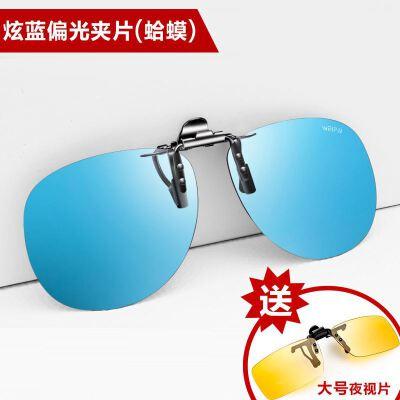 眼镜男款车载爆镜片夏季潮人男士近视镜墨镜夹片眼镜潮近视骑行SN8474
