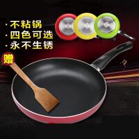 不沾平底锅不粘锅无油烟牛排煎锅小炒锅电磁炉通用煎蛋锅具ip3