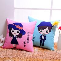 情侣抱枕套沙发靠垫套方枕靠枕套抱枕套不含芯可爱抱枕皮定制