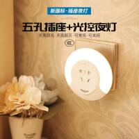 LED光控感应小夜灯插电转换USB充电插座灯带开关睡眠喂奶起夜光灯