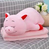 卡通抱枕被子两用办公室午睡枕珊瑚绒毯三合一汽车靠垫靠枕空调被 50*20cm(含1*1.7米毯子)