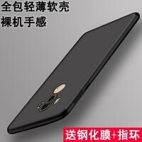 华为MATE9手机壳5.9寸meta9防摔MT9套HW黑色m9纯色mha-al00软壳