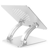macbook苹果桌面折叠式可升降笔记本支架底座托架子电脑增高mac小米铝合金pro手提散热垫悬空1