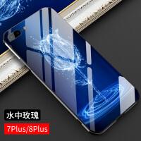 iphone7plus手机壳苹果8plus新款6splus女款玻璃后壳7全包防摔8个性创意潮牌超薄高