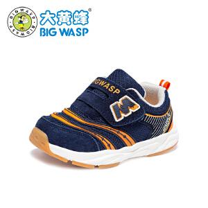 大黄蜂宝宝鞋 儿童学步鞋 男女童鞋2018新款秋季小童鞋子透气防滑