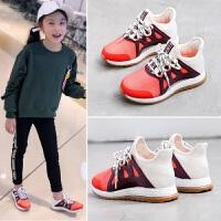粉红小猪儿童运动鞋女童鞋子2018春季新款小白鞋男童跑步鞋网鞋潮