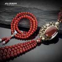 中国红汽车挂件红玛瑙玉石车内后视镜挂饰摆件花好月圆 尊贵版