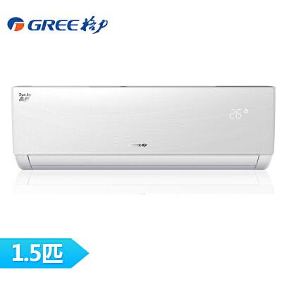 格力 品悦变频KFR-32GW/(32592)FNAa-A3 1.5匹 壁挂式家用冷暖节能舒适变频空调(清爽白) 送加湿器 门垫 售后清洗卡