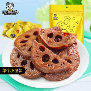 【周黑鸭_真空小包装】卤莲藕160g*2  熟食卤味零食 麻辣小吃特产