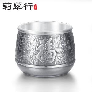 莉翠行(LICUIHANG) 999纯银茶杯50克 隔热 水杯 饮杯 闻香杯 主人杯 品茗杯银杯
