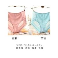 2条高腰内裤女收腹提臀冰丝透气包臀塑身性感无痕蕾丝面料夏薄款