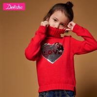 【3折价:125】笛莎童装女童针织衫冬季新款中大童长袖高领针织衫