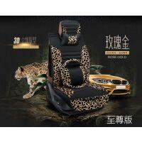 四季通用全包皮革汽车座套起亚智跑K5狮跑K3KX5豹纹女坐垫座椅套 豹纹豪华版性感-网布款 金黑