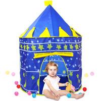 儿童帐篷游戏屋室内公主城堡女孩男孩户外家用宝宝小帐篷玩具屋子抖音 (送圆垫+50球)