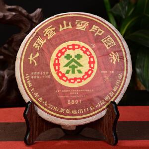 【两片一起拍】2007年 大理苍山雪印园茶 8891 生茶 500克/片