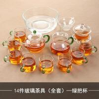 透明耐热玻璃茶壶功夫茶具红茶泡茶器 整套玻璃茶具套装