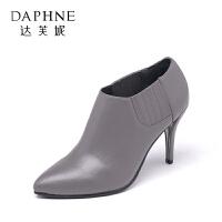 Daphne/达芙妮 深口尖头女鞋真皮性感细跟时尚高跟单鞋