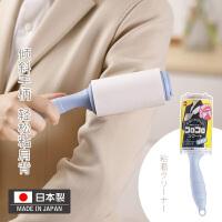 霜山日本进口西装衣物除尘滚筒粘毛纸沾满器正装便携式粘毛滚刷