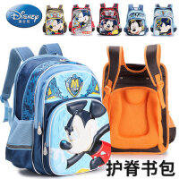 迪士尼小学生米奇护脊书包儿童卡通1-3年级男款双肩减负护背书包