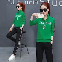 运动套装女春秋2018新款时尚韩版显瘦两件套一套立领跑步休闲衣服