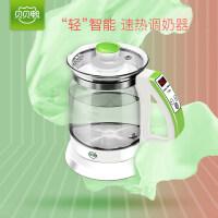 恒温调奶器温奶器智能暖奶器婴儿恒温器冲奶粉恒温水壶A10La473 速热调奶