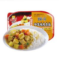 厨师咖喱鸡肉米饭445g单兵户外自热食品方便速食品