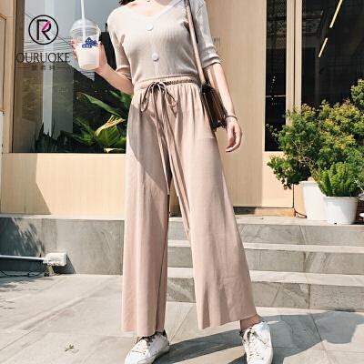 欧若珂  2018夏季新款系带针织松紧腰纯色宽松九分阔腿裤