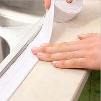 厨房防霉防水胶带3.2m*3.8cm厨卫水槽门窗缝隙美缝贴马桶墙角线贴密封条胶条燃煤气灶台防油缝隙贴