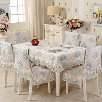 欧式餐桌布艺椅套套装蕾丝台布餐椅垫桌布椅座椅套餐坐垫椅定制! 乳白色 浪漫时光-绿 6垫6背+