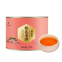 八�R茶�~ 新���皮普洱茶熟茶柑柑好小青柑�皮普洱茶口�Z茶50g