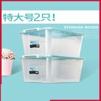 茶花收纳箱大号家用塑料有盖储物加厚特大号衣服透明收纳盒整理箱3wc