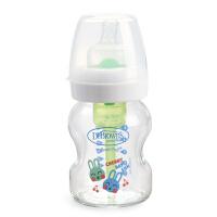 布朗博士奶瓶新生儿玻璃宽口径防胀气初生婴儿防呛奶瓶套装爱宝选