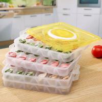 【每满100减50】门扉 饺子盒 便携手提四层饺子速冻点心长方形塑料保鲜盒厨房食物收纳盒