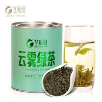 梦龙韵 2018新茶绿茶 云雾茶 高山绿茶 茶叶明前绿茶 罐装 125g