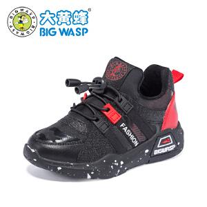 大黄蜂童鞋 男童运动鞋2018冬季新款儿童鞋子男孩韩版休闲二棉鞋