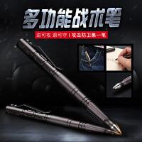 2018多功能钨钢头战术笔防身用品笔防卫笔破窗求生防狼武器攻击笔