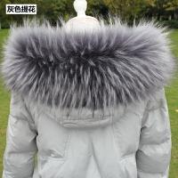 2018新款大仿皮草毛貉子毛领子帽条羽绒服大衣领子假领