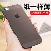 iPhone5s手机壳苹果se保护套5超薄磨砂硬壳简约全包防摔潮男ip5s