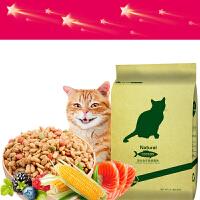 猫粮2.5kg 幼猫成猫粮食海洋鱼味猫咪主粮5斤10流浪老年猫三文鱼 hs5