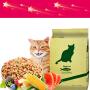 【支持礼品卡】猫粮2.5kg 幼猫成猫粮食海洋鱼味猫咪主粮5斤10流浪老年猫三文鱼  hs5