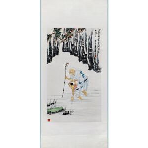 张大千(款)《渡水图》G146