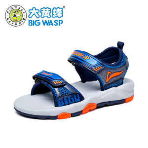 【618大促-每满100减50】大黄蜂童鞋男童凉鞋2018新款夏季小童防滑韩版中大童沙滩鞋3-13岁